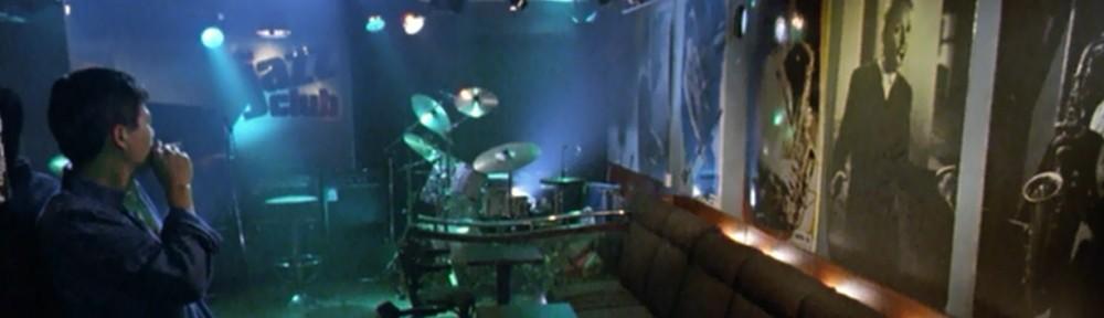 Naika's Lounge