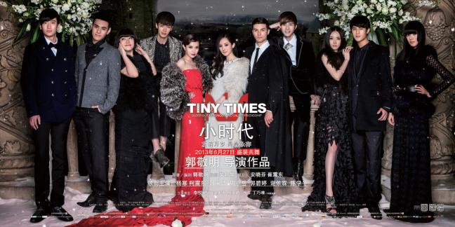 Fei chang wan mei hookup show songs