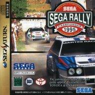 sega-rally-saturn-japan-cover-cd