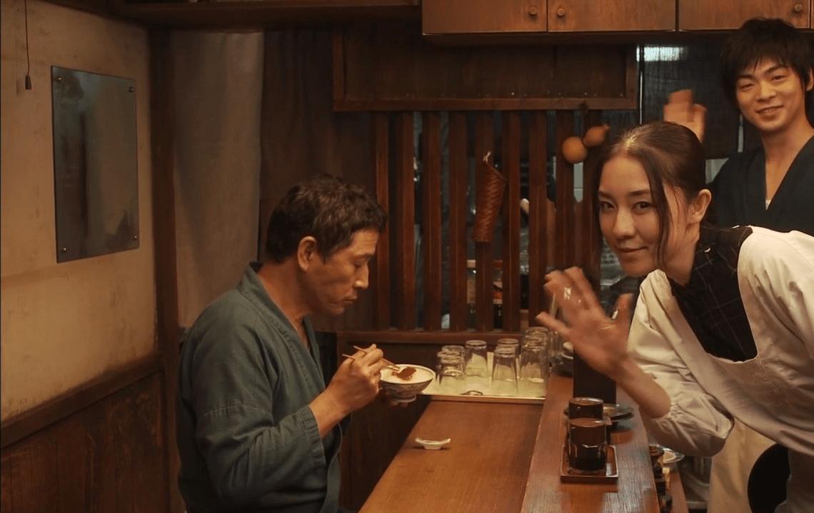 Aki Maeda Naika S Lounge